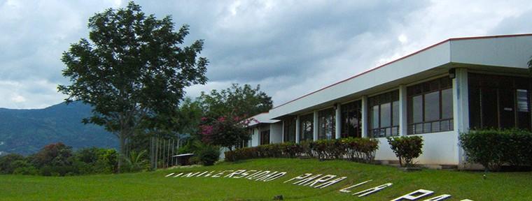 UPEACE-campus