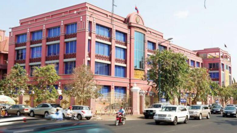 National Bank of Cambodja