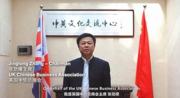 UKIIC, openbusinesscouncil, Innovation, Magna Carta